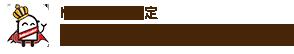 NTTデータ認定 WinActorアンバサダー